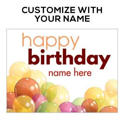 HappyBirthdayBalloonSign-Design_PRODUCT