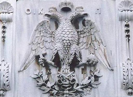 Double headed eagle from the Ecumenical Patriarchate in Constantinople.  In its right claw, the eagle holds a cross, symbol of spiritual authority, in its left claw it holds a globe, symbol of temporal power.