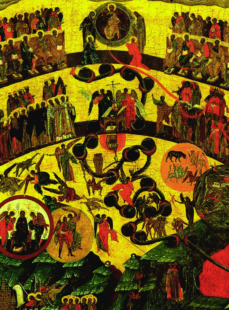 Serpent of Tribulation, Detail from a Stroganov School Last Judgement. 16th-17th century.