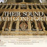 The Patriarch Tikhon Choir - Their Sound Hath Gone Forth