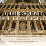 The Patriarch Tikhon Choir - Their Sound Hath Gone Forth