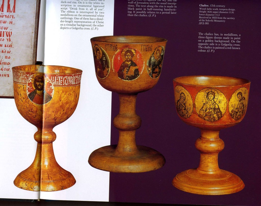 Examples of Russian wood chalices from the seventeenth century