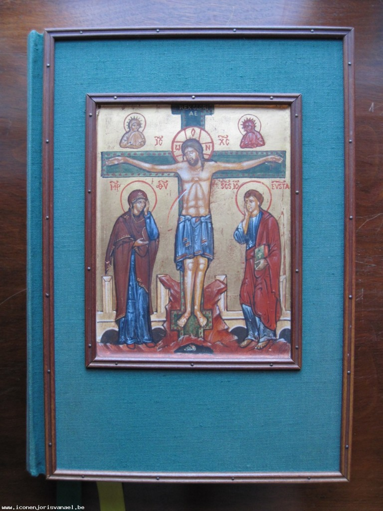 Gospel cover, front view.