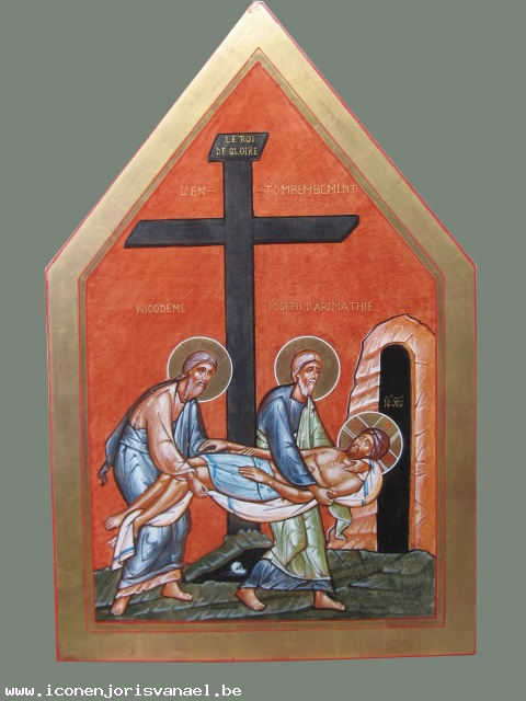 Rear of the same tabernacle: The Entombment, on the back of the tabernacle above.