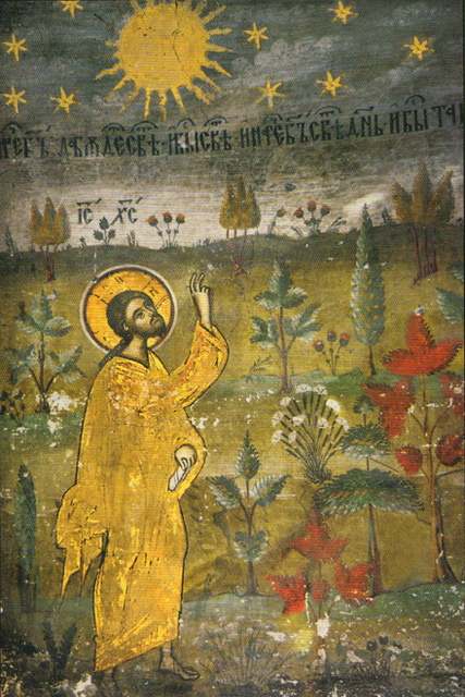 The creation of the world as depicted in iconographic tradition