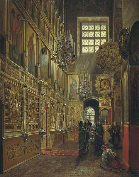 Church of St. Alexis in the Chudov Monastery, Moscow. Painted by Stepan Shukhvostov in 1866. This is a good example of an earlier style of painting, crisp and neoclassical. It does not capture atmospherics as well as Sargent, but it nicely emphasizes the intricacy and precision of the iconostasis woodwork.