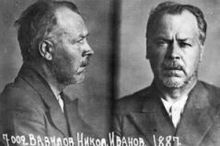 Mug shot of Nikolai Ivanovich Vavilov (1887 –1943) taken at his arrest in 1940. Vavilov was a prominent Russian botanist and geneticist known for having identified the centres of origin of cultivated plants.
