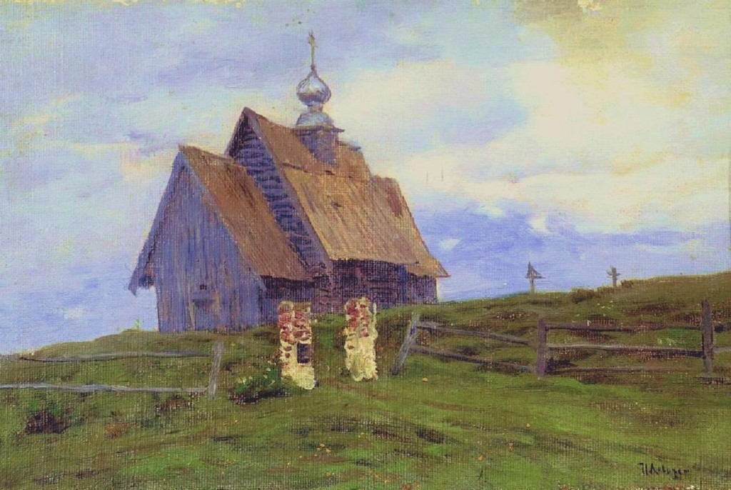 Church in Plyos, by Isaak Levitan, 1888. The Russian impressionists focused on the beauty of churches as objects in the landscape. This village church seems to sprout out of the field like a mushroom, delicate and organic, a natural feature in the landscape of Holy Russia.