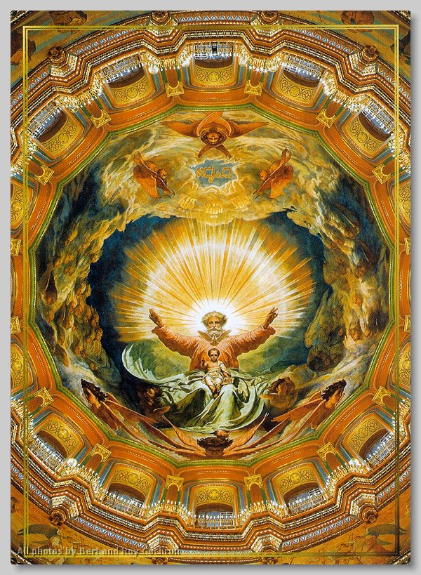 Image God the Father in the Cathedral of Christ the Savior.