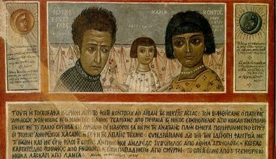 "Photios Kontoglou, Photios, Despina and Maria.1932-33. Wall Painting. This segment, depicting the artist with his wife and daughter, is a detail of a group of large walls painted by Kontouglou at his house in Athens. The work is ""Byzantine"" in style, but its themes are secular. Among other subjects depicted, such as sailors, artists and philosophers, we can find ""A Brazilian Savage"" and ""A Javanese Savage."" In other words, this work can be seen as a synthesis of all the trends we've touched on, pictorial flatness, medieval, folk and ""primitive"" stylistic forms in Modernism."