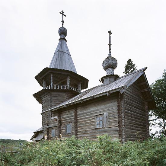 19_Ust_Yandoma_Aug03