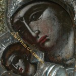 Aesthetic Nepsis, Enargeia and Theophany: Looking for the Christian Image