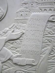 Jonah's prayer.