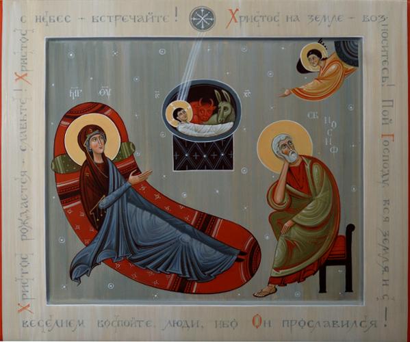 Icon Nativity of Christ by Olga Shalamova (2013)