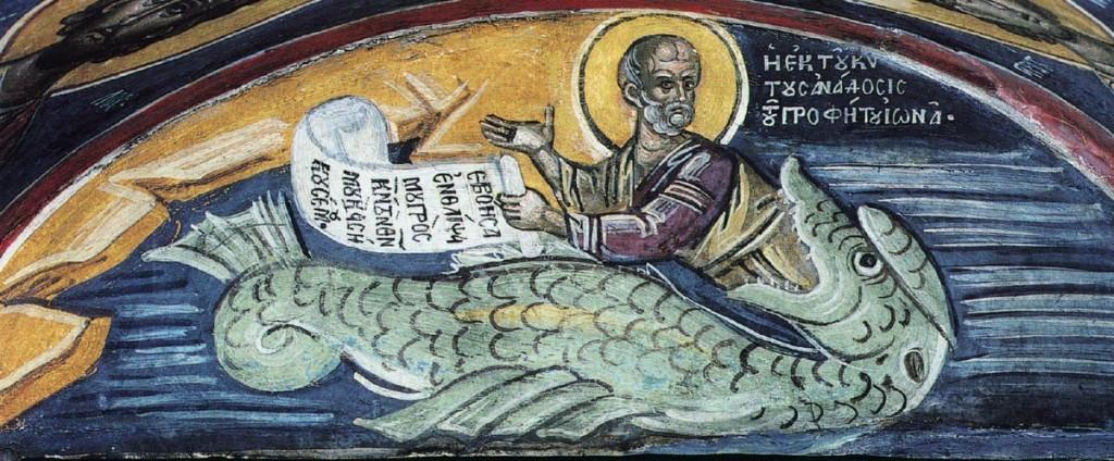 Fresco of the Holy Prophet Jonah