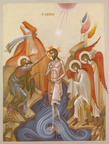 George Kordis, The Baptism of the Lord.
