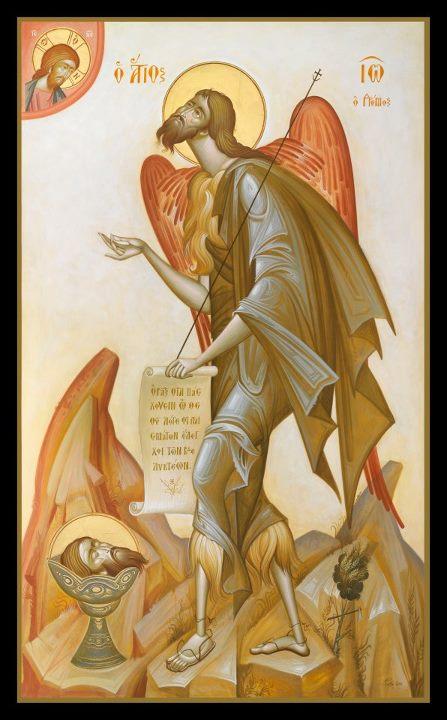 George Kordis, St. John the Baptist.