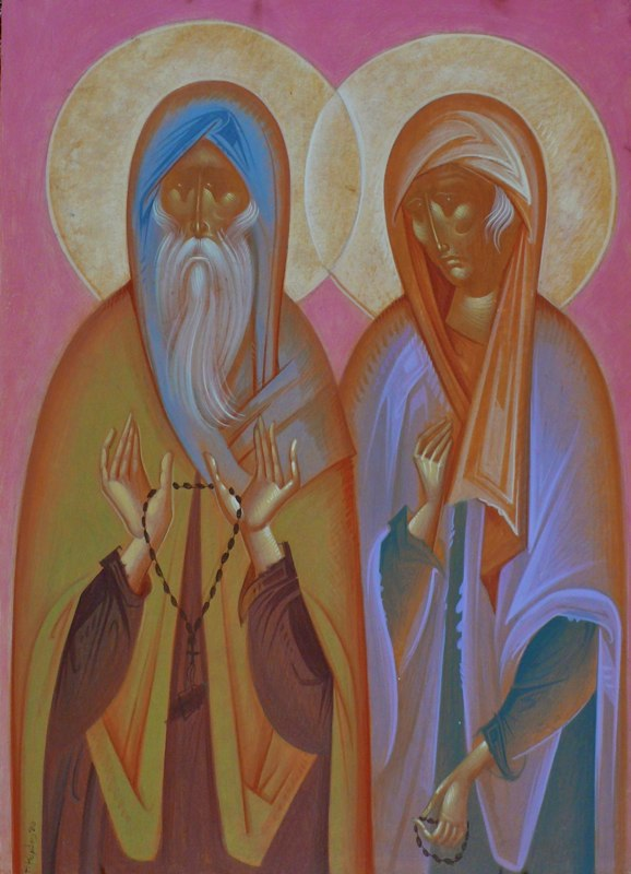 George Kordis, St. Andronikos and Athanasia.