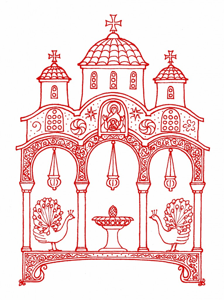 Full-page ornament drawn in pen and ink by Andrew Gould