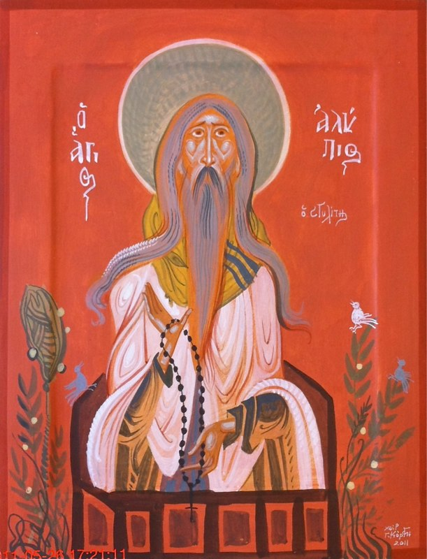 George Kordis, St. Alypios the Stylite.