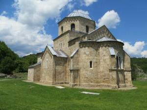 Church of the Presentation of the Theotokos, Gradac Monastery