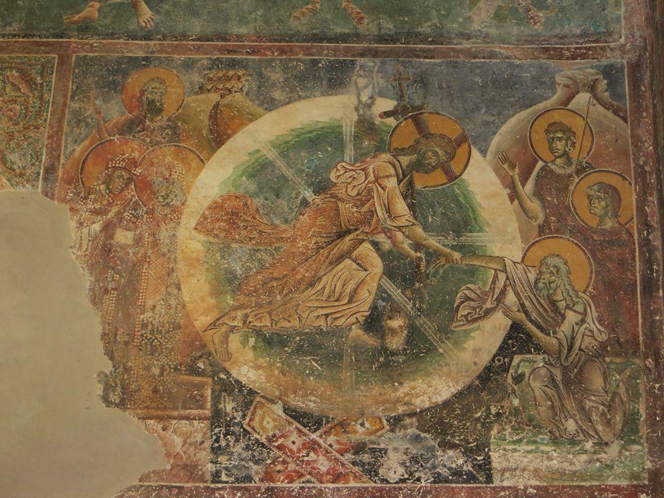 Anastasis, St. George Church, Kubiovo, Macedonia