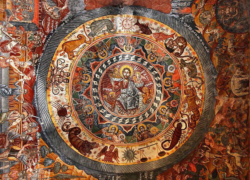 Christ at the center of the Zodiac. Dekoulou Monastery, Greece