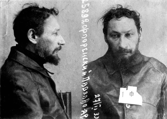Pavel Florensky in 1933 before his execution under Stalin.