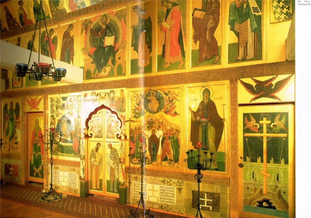 03 1985-1986 Pskov-Pechory, St Cornelius chapel