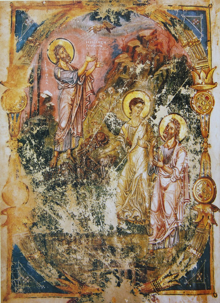 The Vision of Ezekiel, illumination 879-883AD