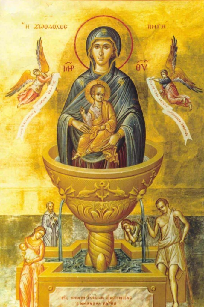 In many images of the Theotokos of the Life Giving Spring we see the Mother of God in a round shaped chalice type fountain, and at the bottom, the pool is changed into a cross shape. here both the circular and square aspects of the earth are placed together.