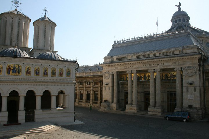 General view of the Patriarchal Complex in Bucharest