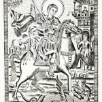 The Printmaking Tradition on Mount Athos