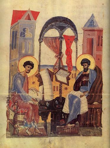26 Yaroslavl_gospel 1220 AD copy