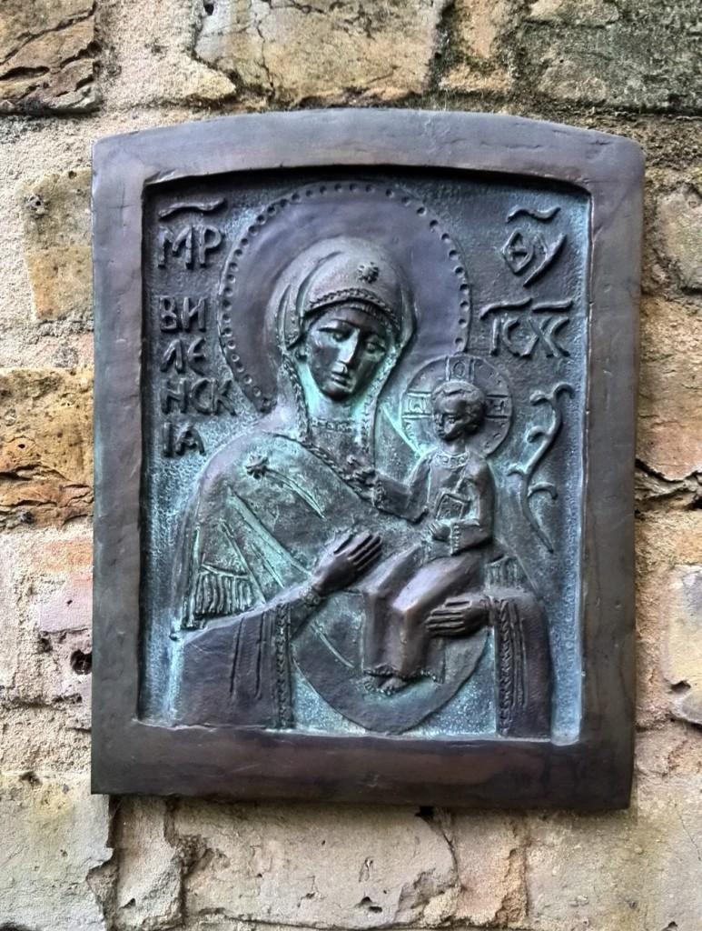 Aleksejevas. Our Lady of Vilno.