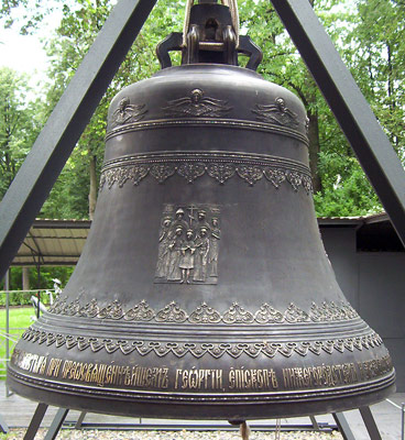 30 church bell with relief icon