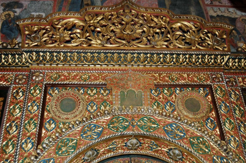 Detail of the above screen