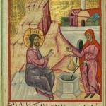 The Samaritan Woman, Baptism and the Hexagon
