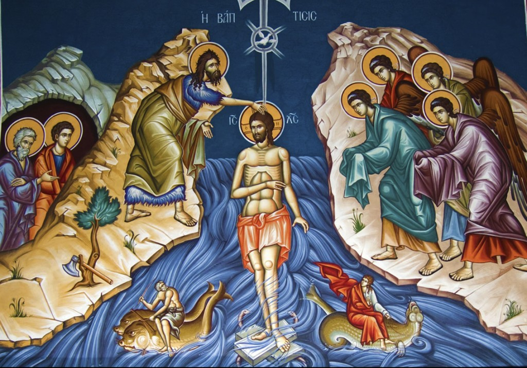 Contemporary icon of the baptism of Christ showing dragons and foreign gods in the lower waters.