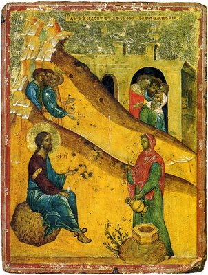 18th century Russian icon of the Samaritan with a hexagonal well.