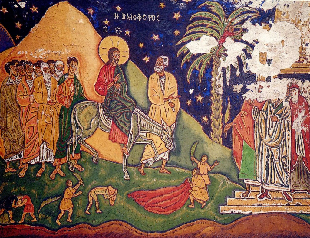 Palm Sunday from the Amphissa Cathedral