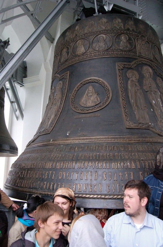 Visiting Holy Trinity-St. Sergius Lavra, we were granted rare access inside the immense bell tower. Here our group is standing under the largest bell in Russia.