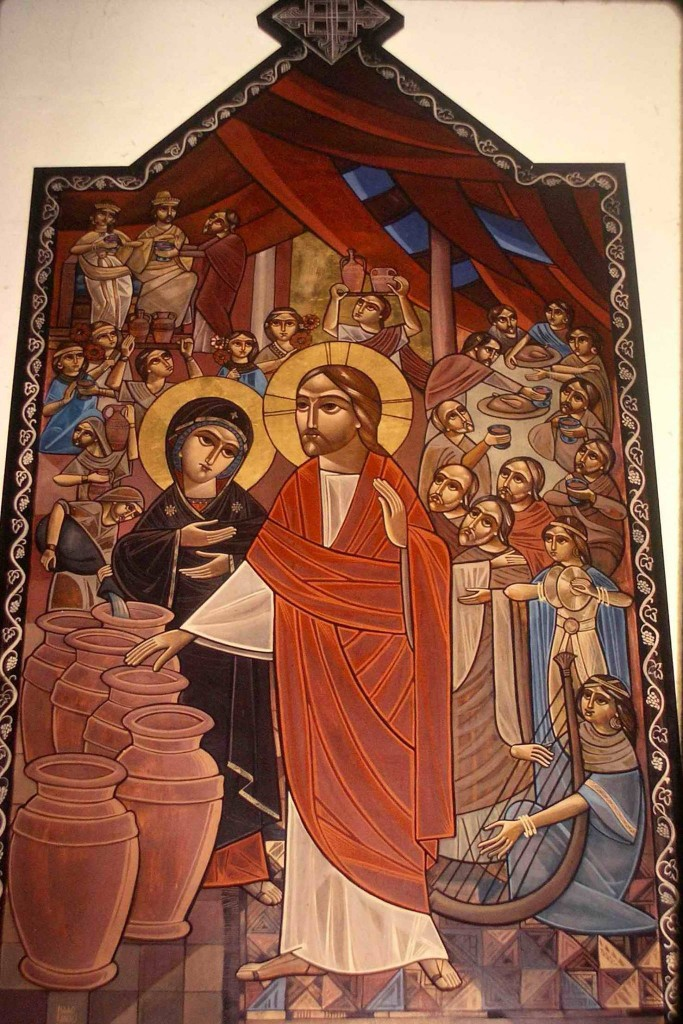Wedding of Cana, Fanous, 1977 at  St Mark's Coptic Church, London