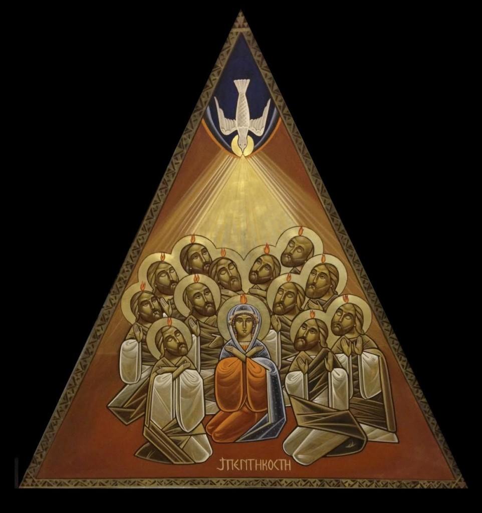Icon of Pentecost, Stephane Rene, 2013, Sts Mary and Peter Roman Catholic Church, Leatherhead, UK