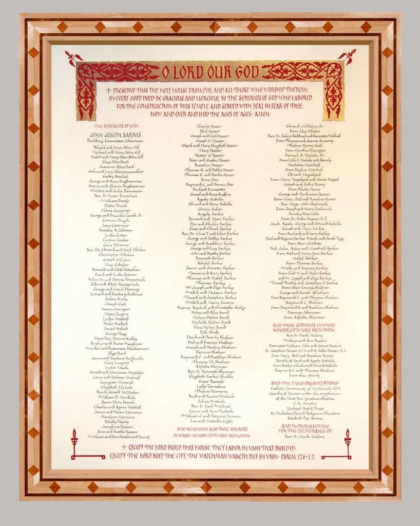 memorial frame mockup -  calligraphy