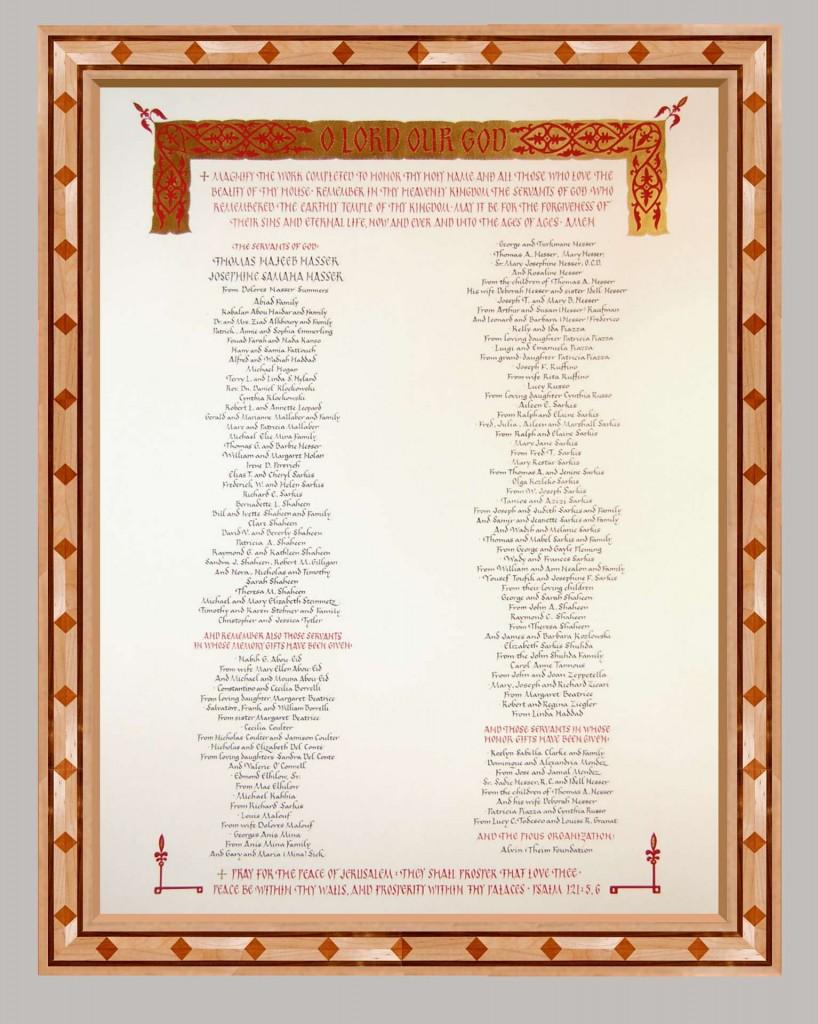 memorial frame mockup -  calligraphy2
