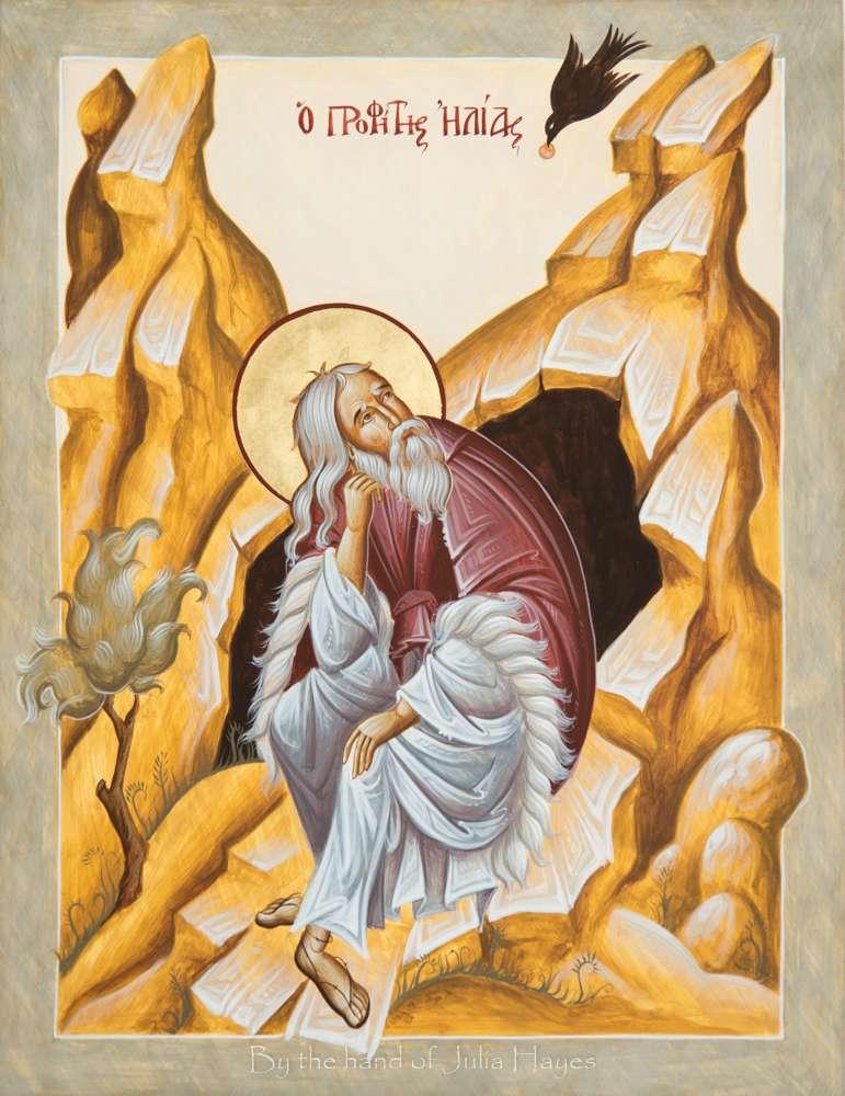 Prophet Elias[1]
