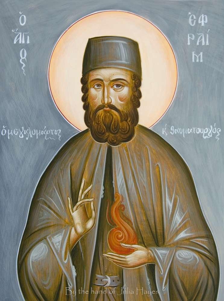 St Efraim[1]