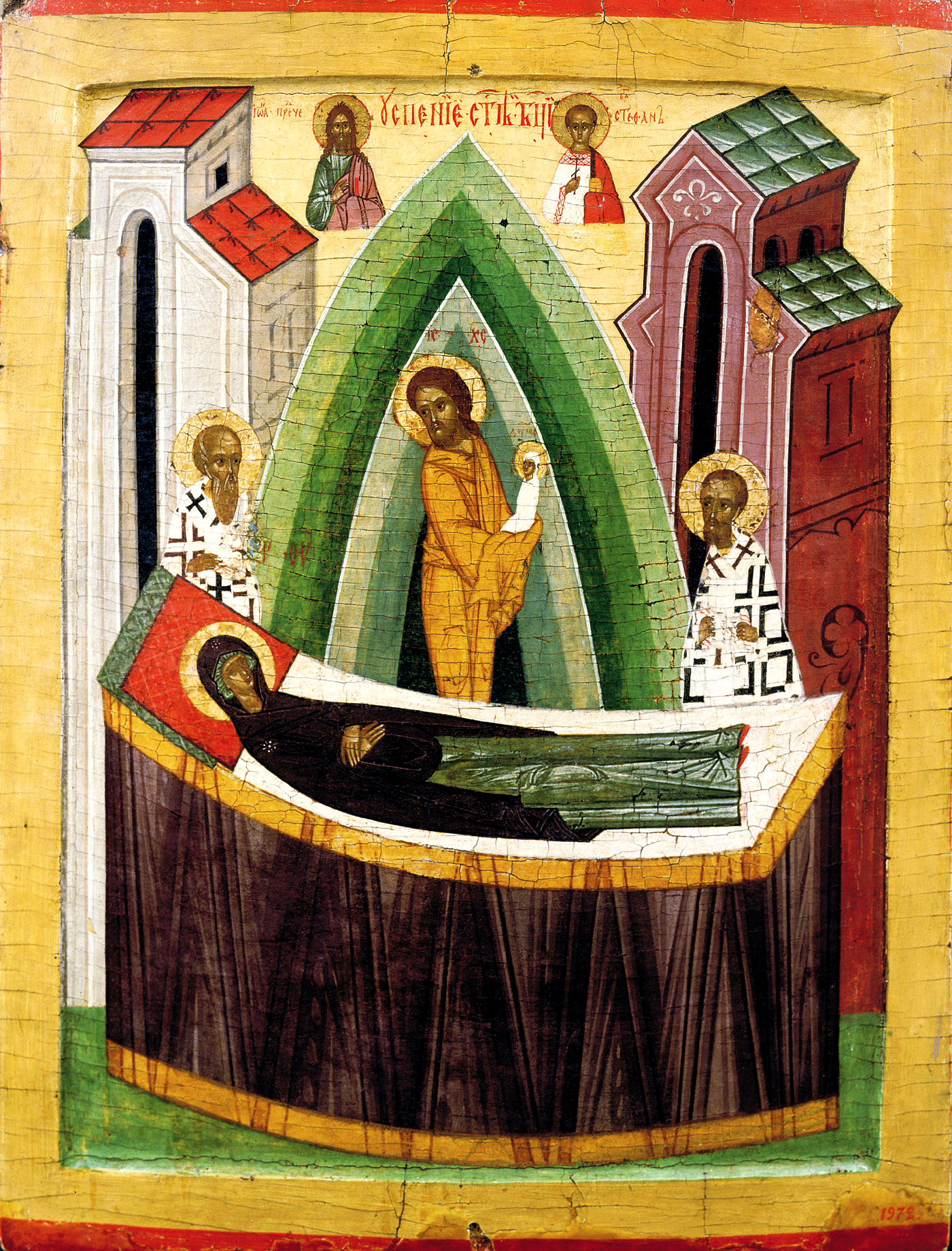 """Dormition of the Mother of God. Icon. 15th century, Novgorod. Russian Museum, St. Petersburg. In this work abstraction prevails. It goes to show how broad of a range of stylistic variation can be found within what is commonly refered to as the """"Byzantine style."""""""
