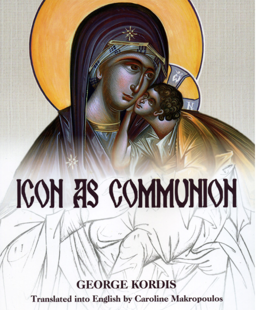 Icon as Communion, George Kordis.  Published by Holy Cross Orthodox Press, 2011, 102 p.
